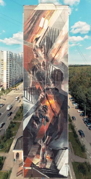 Vesod | Mural | Moscow | 2019